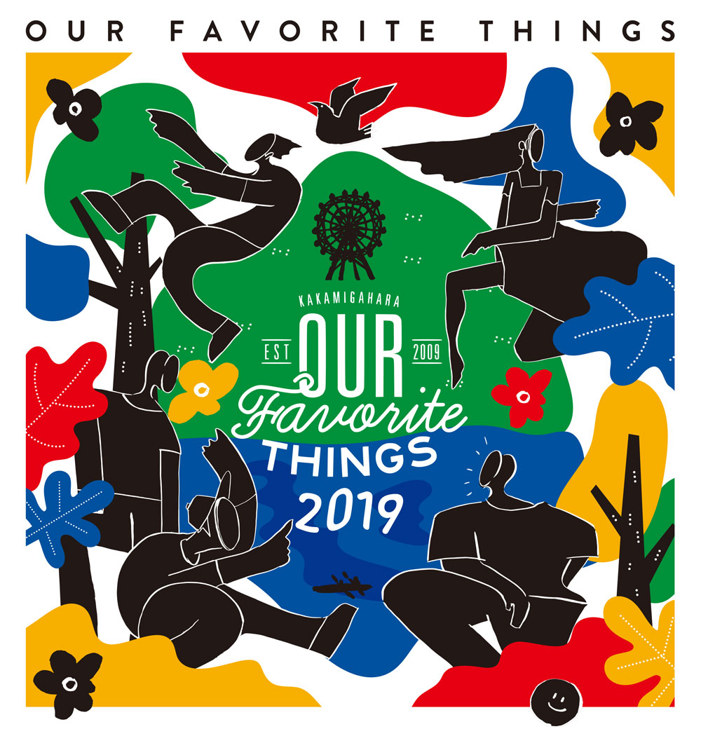 OUR FAVORITE THINGS 2018 チケット情報