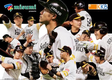 福岡ソフトバンクホークス vs 北海道日本ハムファイターズ