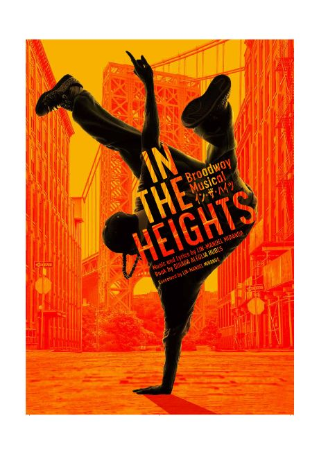 IN THE HEIGHTS(イン・ザ・ハイツ)