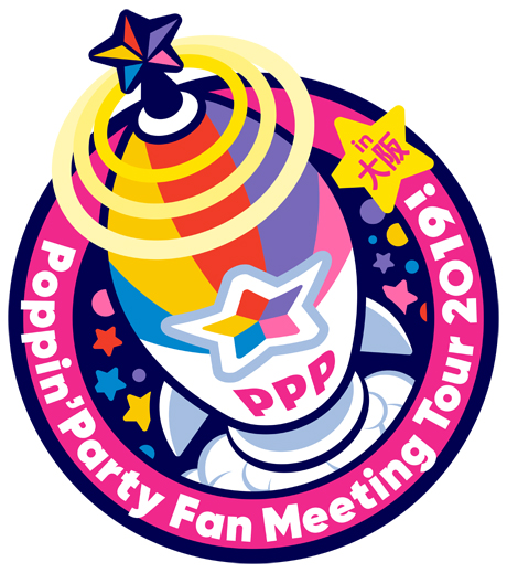 Poppin'Party Fan Meeting Tour 2019![大阪]