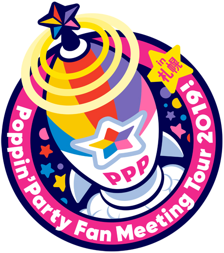 Poppin'Party Fan Meeting Tour 2019![北海道]