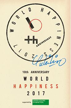 WORLD HAPPINESS 2017 チケット