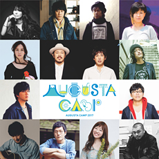 Augusta Camp 2017 チケット