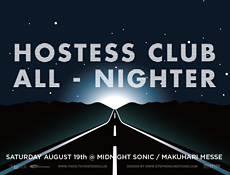 HOSTESS CLUB ALL-NIGHTER チケット
