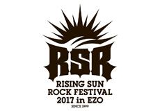 RISING SUN ROCK FESTIVAL 2017 in EZO チケット