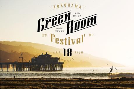 GREENROOM FESTIVAL'18 チケット情報