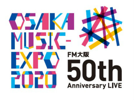 FM大阪 50th Anniversary LIVE OSAKA MUSIC−EXPO 2020 −Day.2−