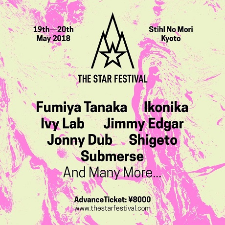 THE STAR FESTIVAL 2018 チケット情報