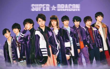SUPER☆DRAGON
